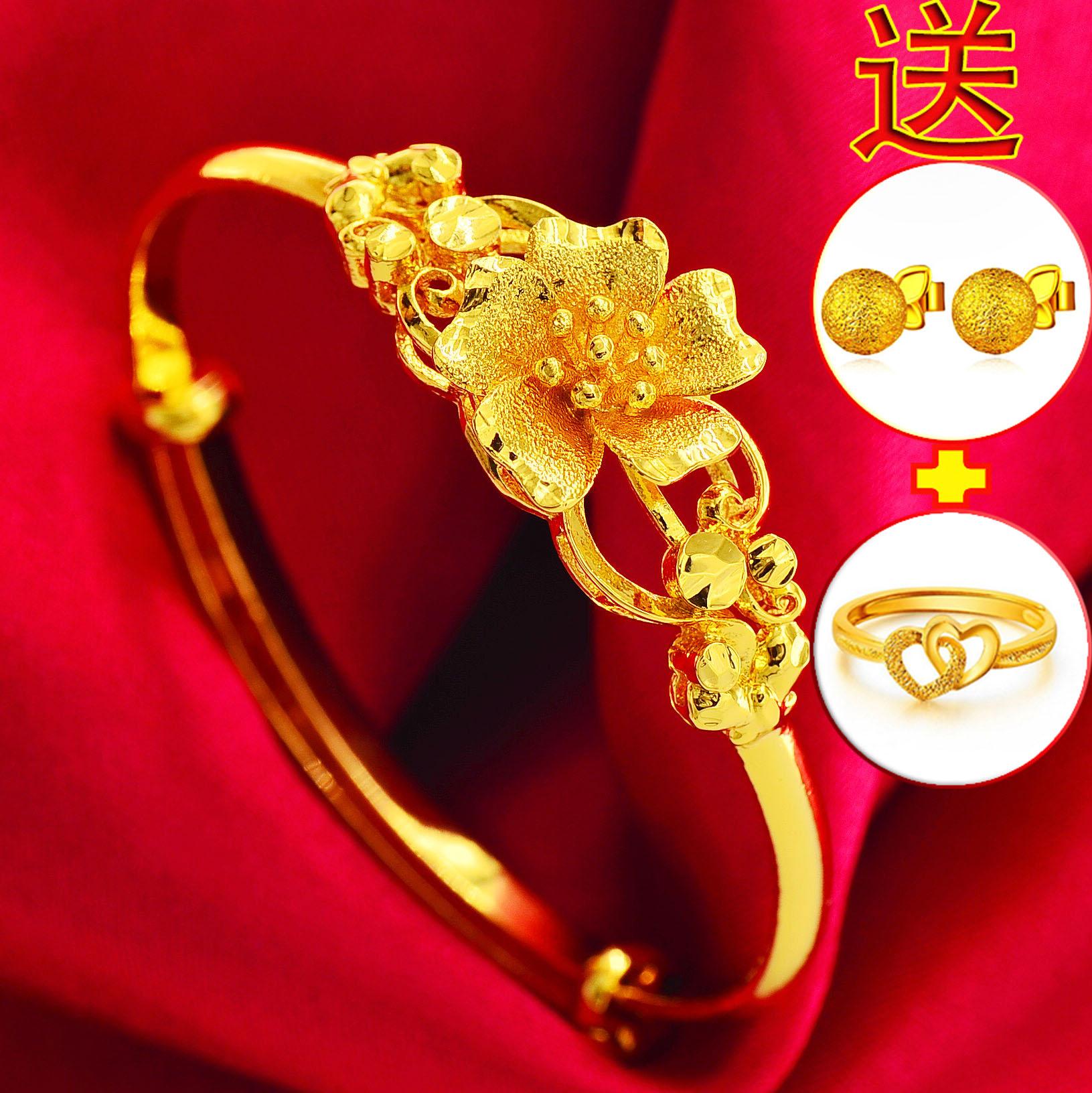 單花調節手鐲經典鏤空仿黃金單雙花鐲子 鍍金婚慶飾品沙金手鐲歐幣24k不掉色