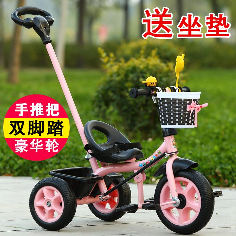 El niño en bicicleta la bicicleta de los niños japoneses triciclo varilla cochecito cochecito 1235 años hombres y mujeres