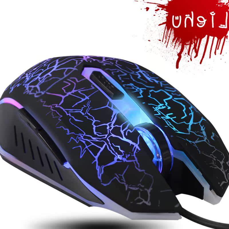 Gói bưu chàng cao bồi bàn phím chuột cái bộ đồ gia dụng máy móc nối bàn phím chuột bộ trò chơi máy tính xách tay