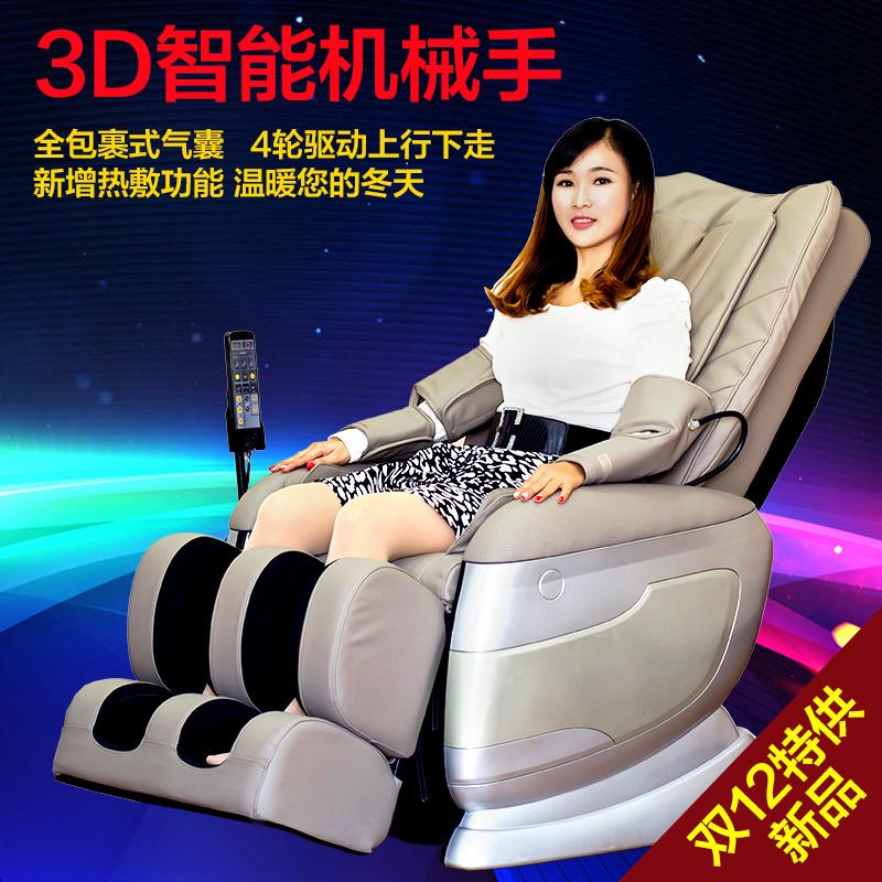 a kanapé, így egy párnát masszírozó a többfunkciós szisztémás elektromos háztartási pod - manipulátor