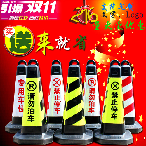 70cm rubber square cone, road cone, reflective cone, caution pile bucket, roadblock, ice cream cylinder, no parking, no parking aggravation