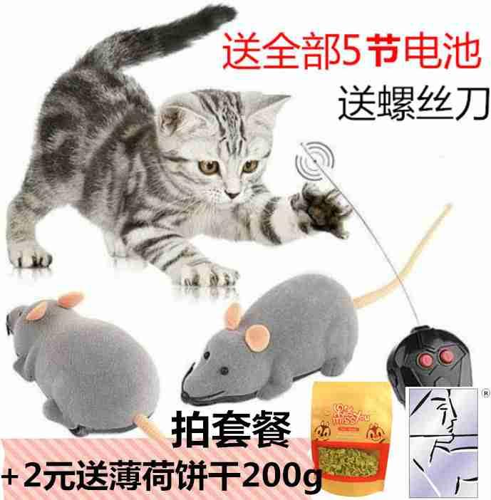 δύσκολο το μικρό ποντίκι σούπερ γάτες εκ περιτροπής ηλεκτρικό απομίμηση γούνας κατοικίδια γάτα και το ποντίκι παιχνίδια