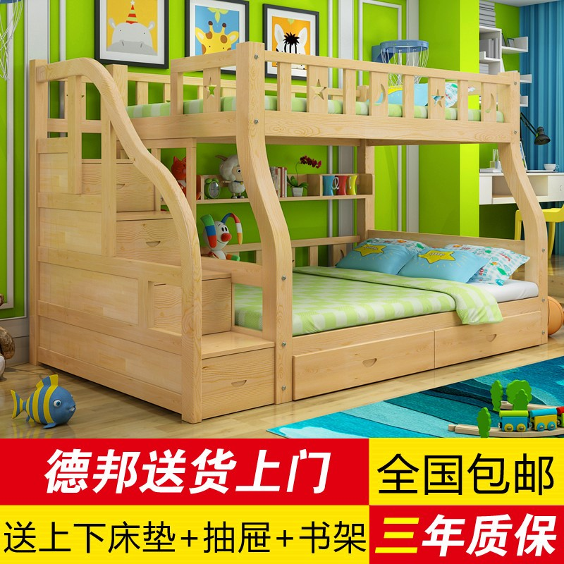 Composite bed double bed children bed bunk bed bed wood bunk beds and adult pine on the bed