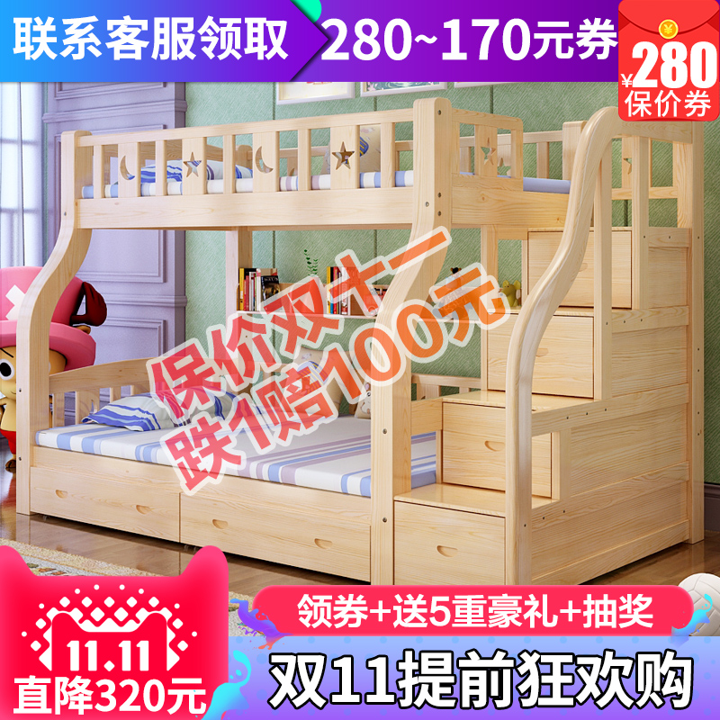 Children bed double bed solid wood bunk bed bunk bed under the bed mother pine combination bed