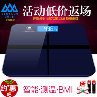 Precision high dzch adult weight and tempered glass weight loss, said the quasi fragrant fragrant fragrant fragrant Fragrant Hill home scale