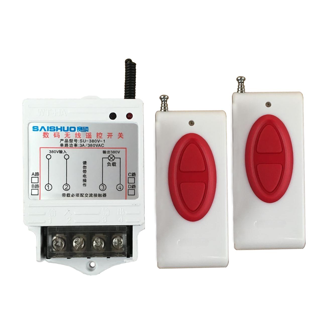 لاسلكي للتحكم عن بعد التبديل الكهربائية مضخة 380V مصباح تحكم عالية الطاقة إمدادات الطاقة التبديل التحكم عن بعد حزمة البريد