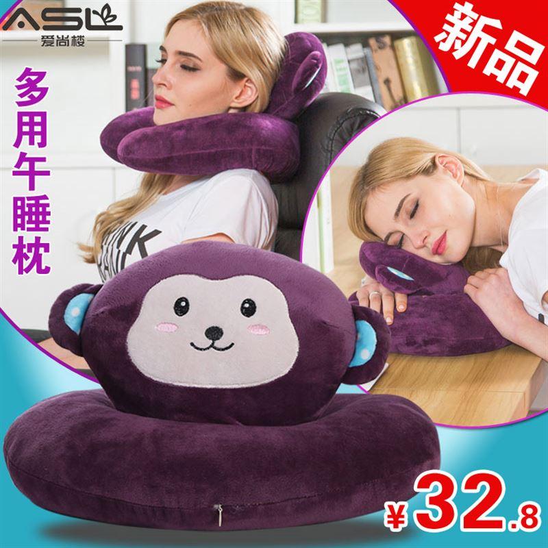 オフィス昼寝ざぶとん伏せ寝クッション枕頸椎学生昼休みすこし伏せるの枕枕漫画型で護頚枕