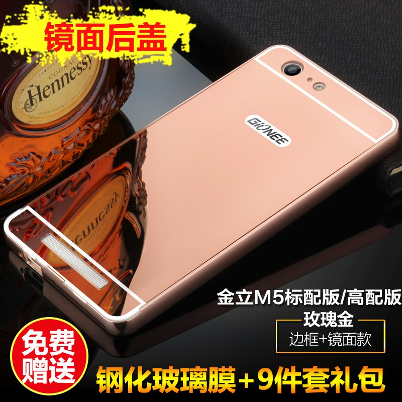 Jin M5 M5 mobile phone protection shell M five thin metal frame 4G CNC cover 5.5 inch and tide