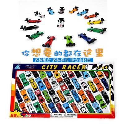 儿童迷你赛车小孩滑行合金车模小汽车模型3岁男孩口袋玩具车套装