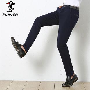 Plover休闲裤男士小脚修身休闲长裤子男生韩版潮流工装裤西裤