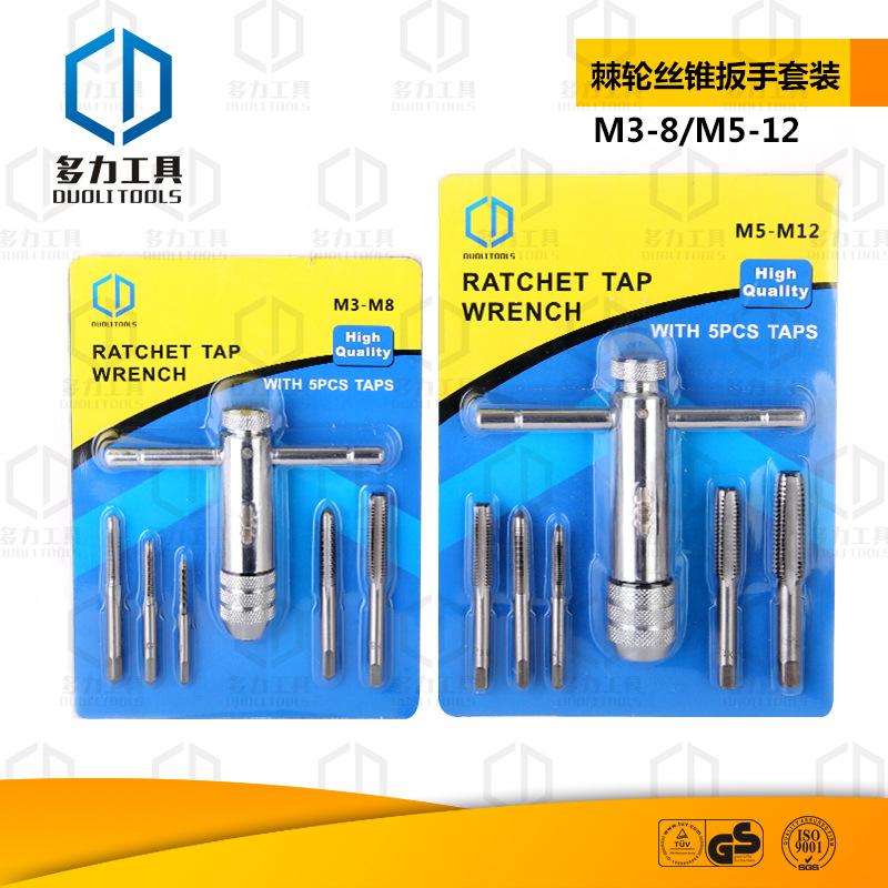 Positive und negative verstellbare Ratchet auf schraubenschlüssel. TAP schraubenschlüssel - die verlängerung der TAP schraubenschlüssel