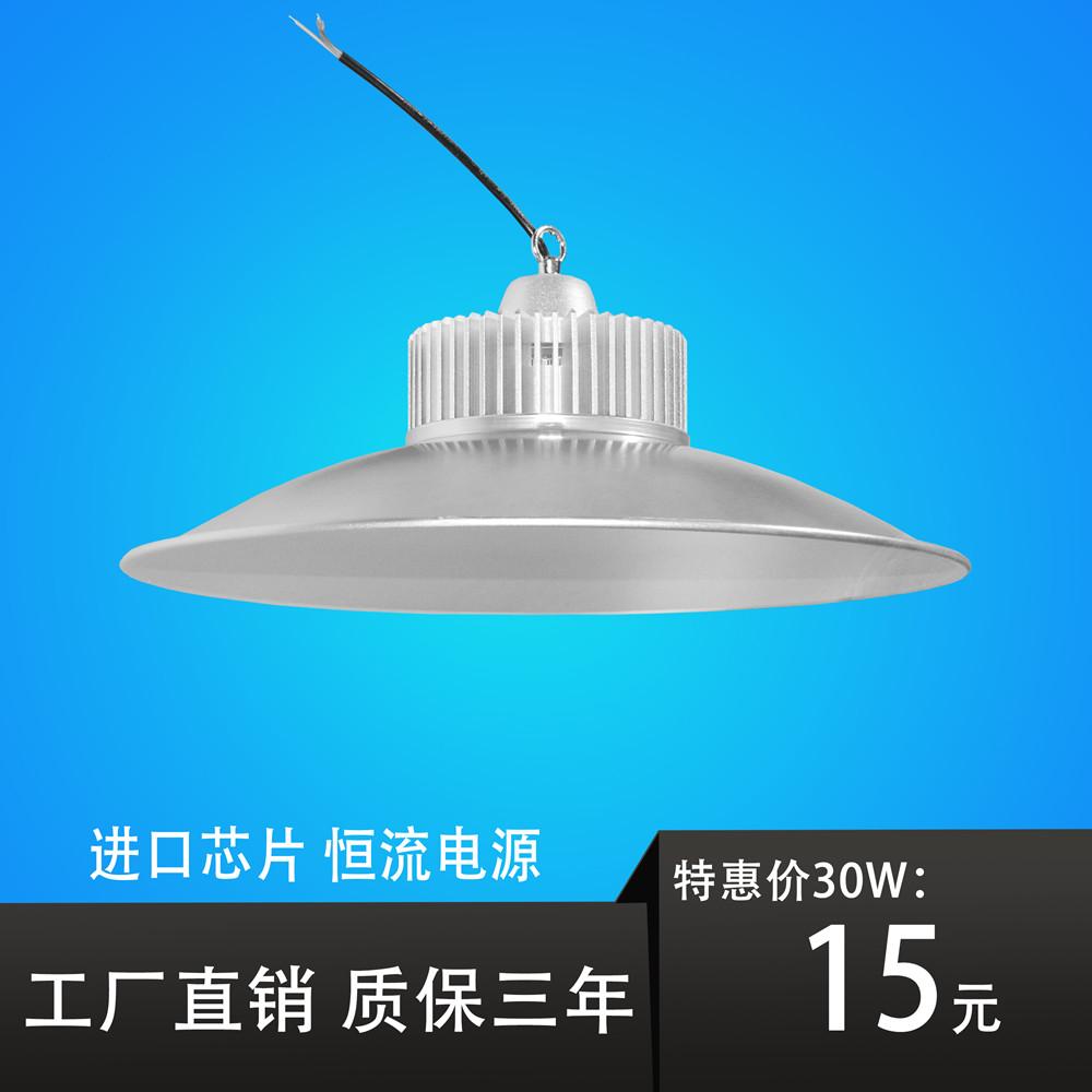 ซูเปอร์ไฟ LED โคมไฟอุตสาหกรรมและเหมืองแร่ในโรงงานและคลังสินค้าโรงงานโคมไฟโคมไฟเพดานโคมไฟระย้าโคมไฟป้องกันการระเบิดโคมไฟโรงงานโคมไฟ WW
