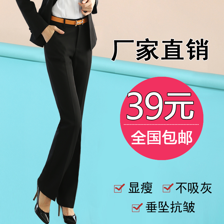 工作裤女黑色酒店服务员正装工裤职业西裤修身直筒大码长裤松紧腰
