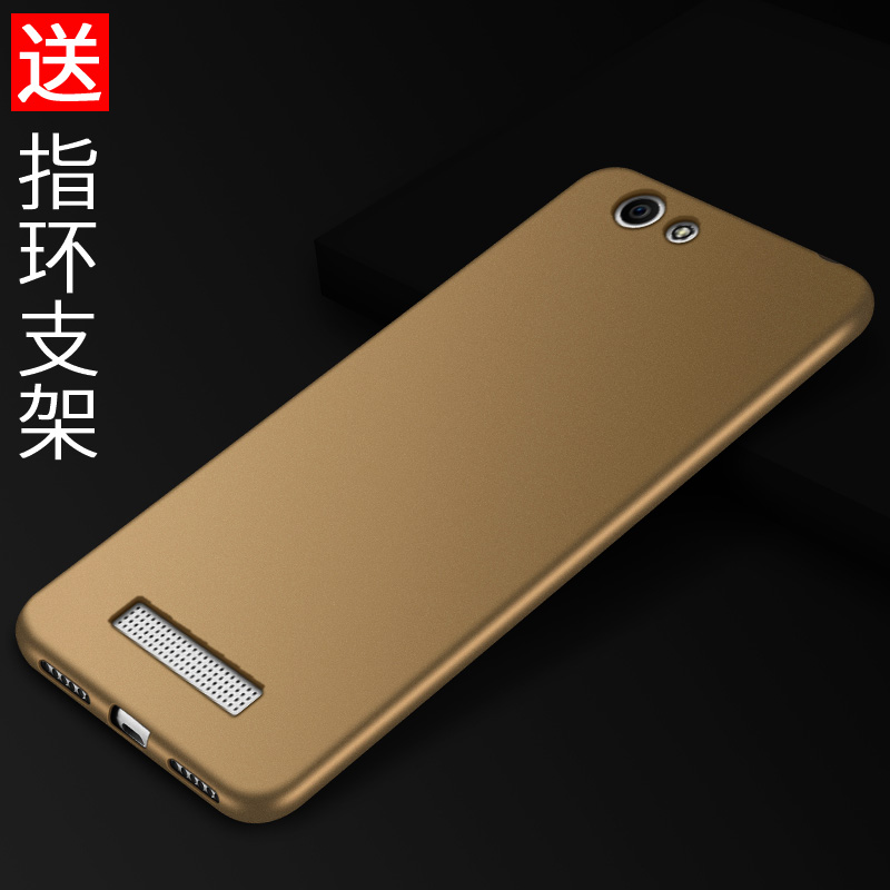 Jin Jin M5L M5 mobile phone set mobile phone protection shell shell M5 Jin M5 full wrapping soft shell send ring buckle