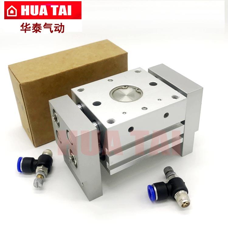SMC - Kuo pneumatique du type cylindre sans tige de doigt de la mâchoire de serrage de type MHL2-10D16D20D25D32D40D airtac