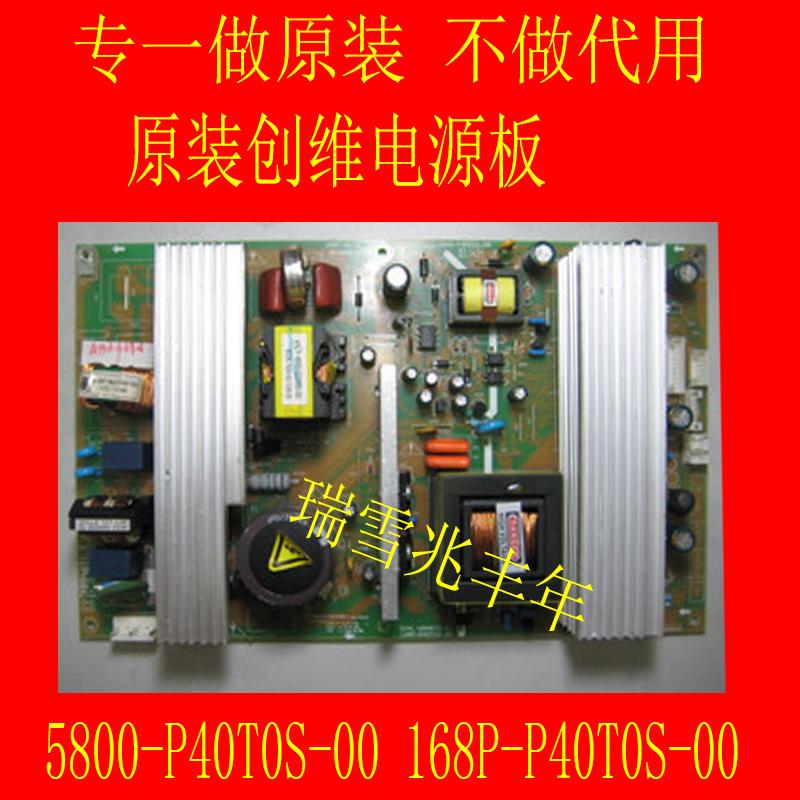 创维 42L28RM-F 오리지날 액정 텔레비전 전원 보드 5800-P40T0S-00168P-P40T0S-00
