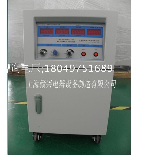 Single phase 220V to three-phase 380V variable frequency variable voltage power supply, 5KVA variable frequency power supply, non-standard can be customized