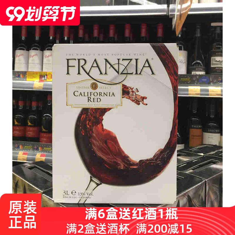 美国进口FRANZIA风时亚红酒3L 加州红酒3升盒装红酒 袋装单杯红酒全信网