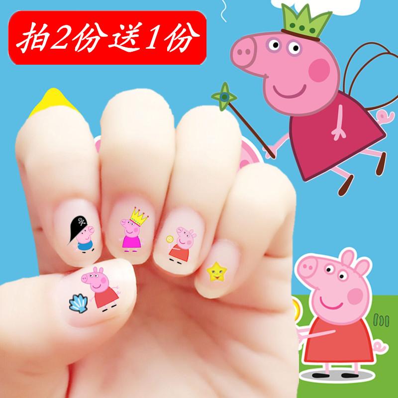 儿童指甲贴女孩韩国公主防水卡通美甲贴女童无毒小孩宝宝指甲贴纸