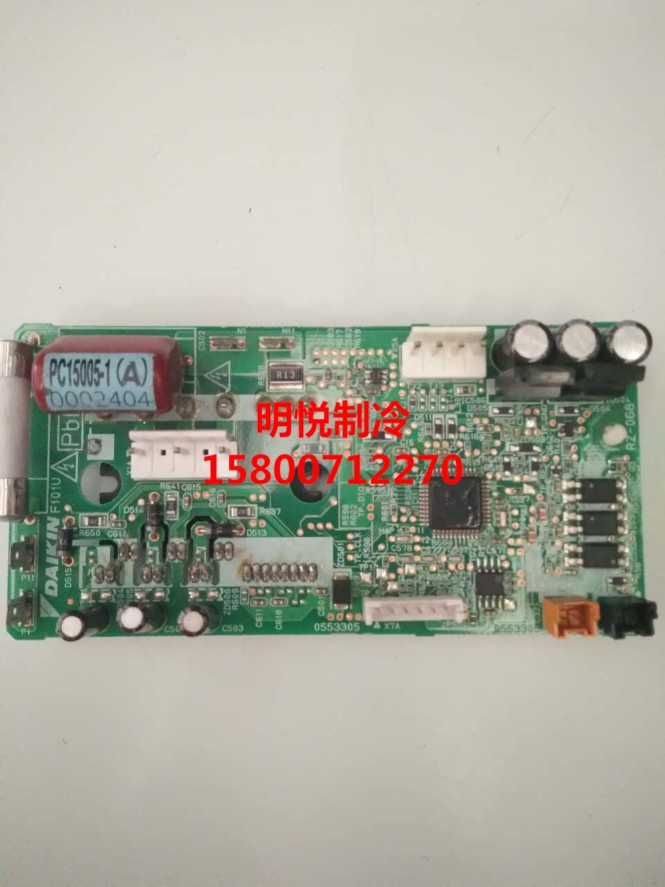 Daikin klimaanlagen - computer An Bord PC15005-1 0002404 außerhalb der maschine.