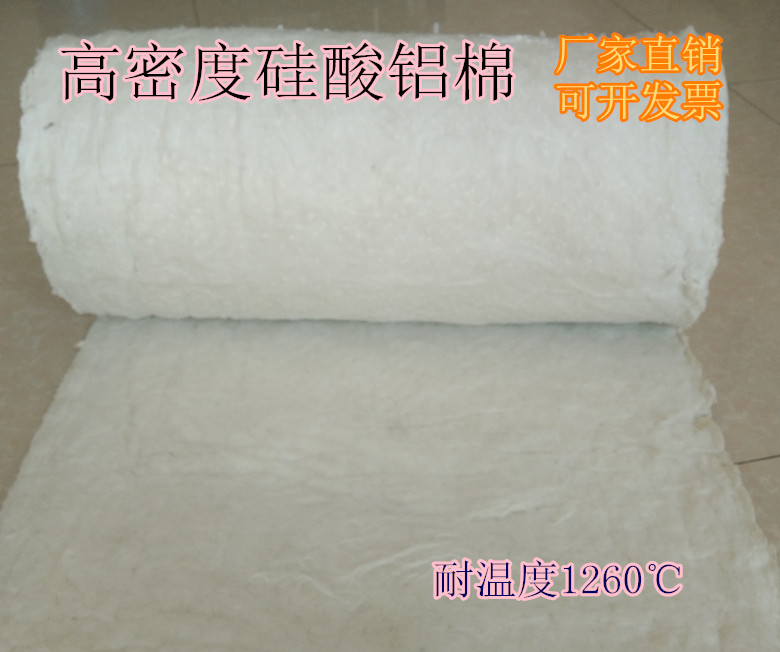 Fire pipe insulation board non asbestos insulation cotton aluminum silicate insulation multifunctional cold resistant fire tube