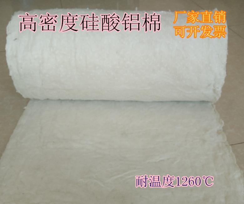 - z przewodów izolacji cieplnej włókien azbestu w osłonie ogień krzemianu glinu, dzięki izolacji rur odpornych na wysokie temperatury.