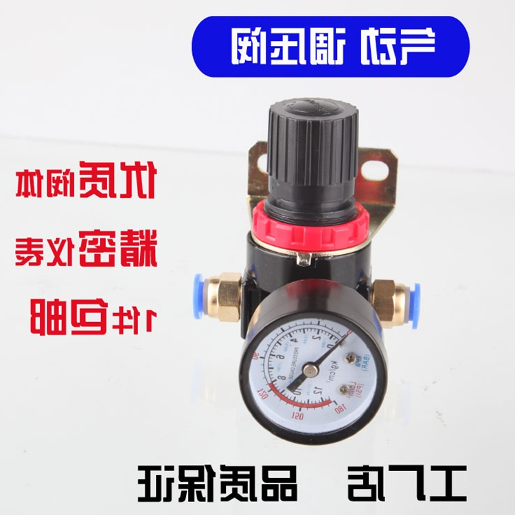 2017 solenoid valve switch valve pressure regulator Yadeke pneumatic pump