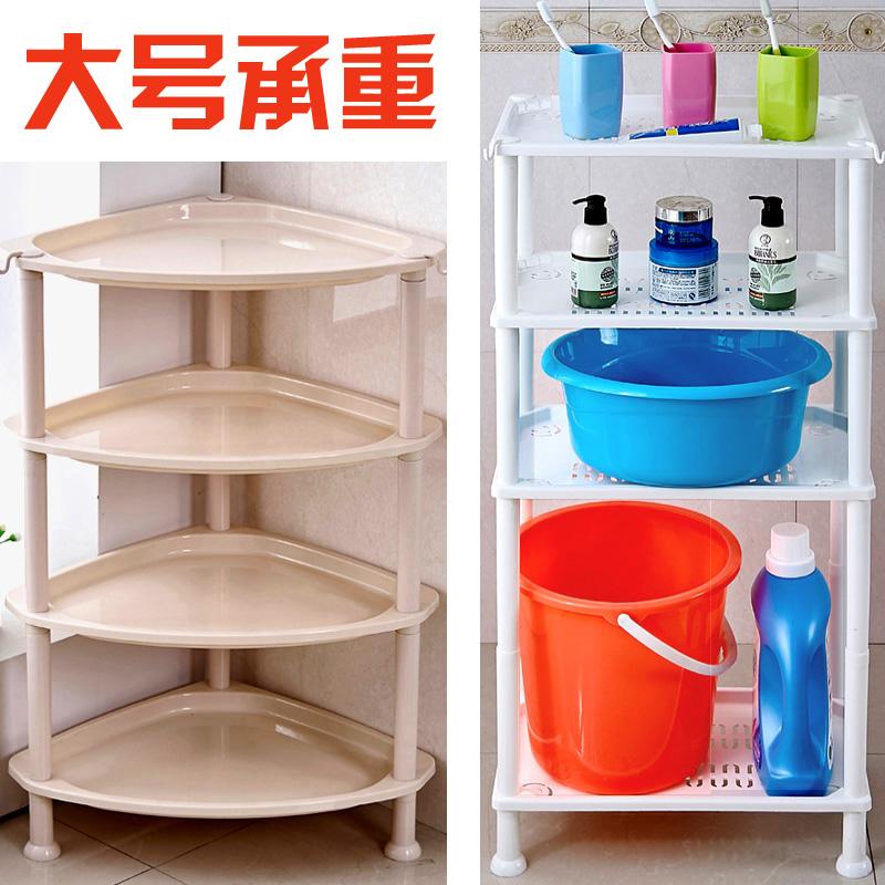 浴室置物架卫生间收纳三角脸盆架厕所洗手洗澡间厨房落地塑料架子