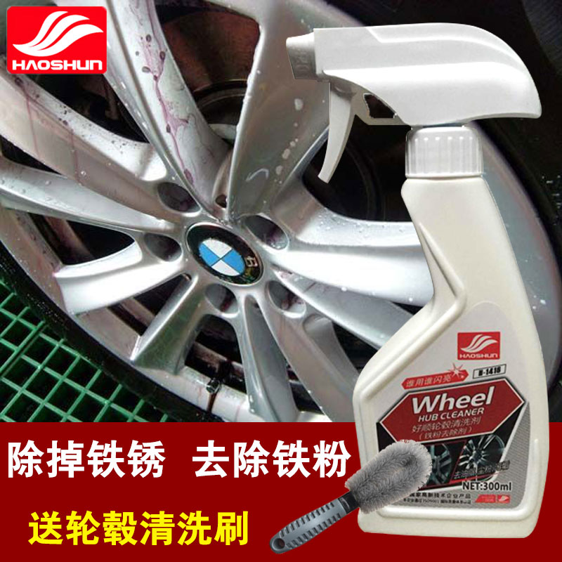 Iron remover, car paint, body wheel rust cleaning agent, aluminum alloy wheel hub cleaning agent wash