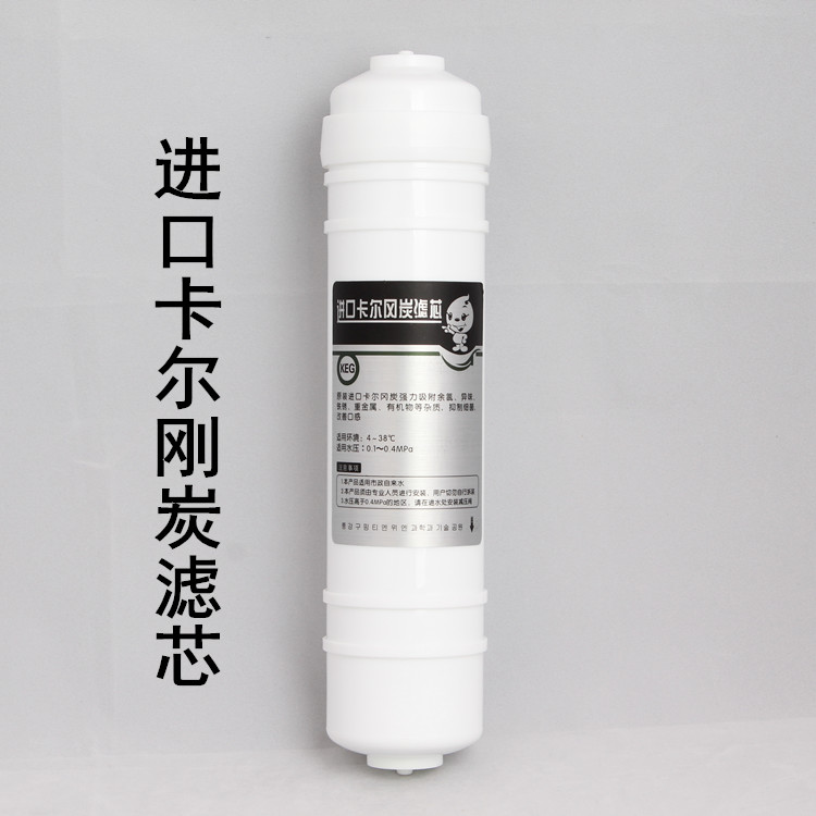 The 8 inch /10 inch / T filter one Korean Calgon carbon filter water purifier filter
