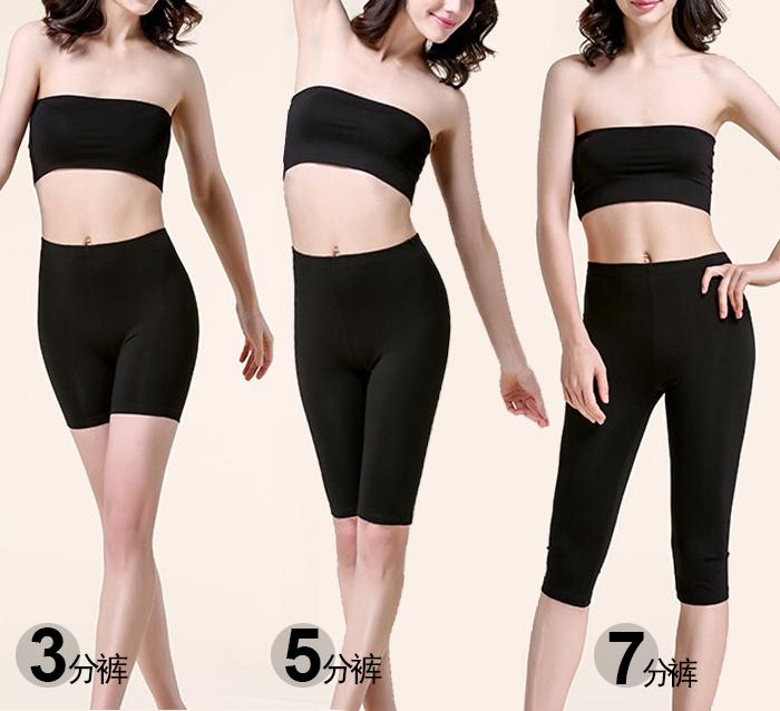 女士竹纤维黑色七分 五分三分安全裤 夏季休闲修身弹力大码打底裤