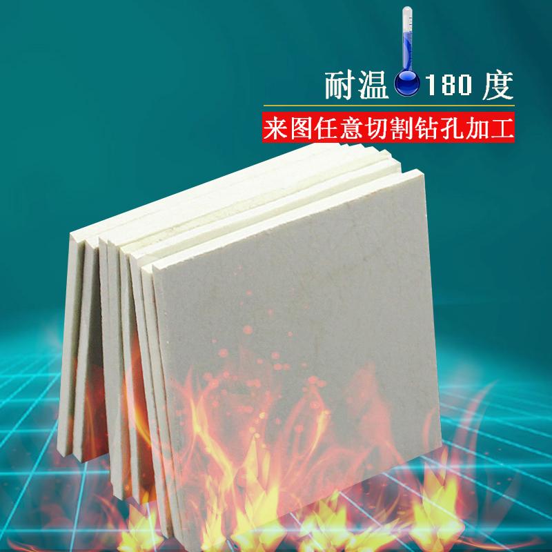 La presión de la resistencia de aislamiento vulcanizado 180 paneles de aislamiento de alta temperatura de molde molde molde de aislamiento térmico de alta temperatura de materiales de aislamiento