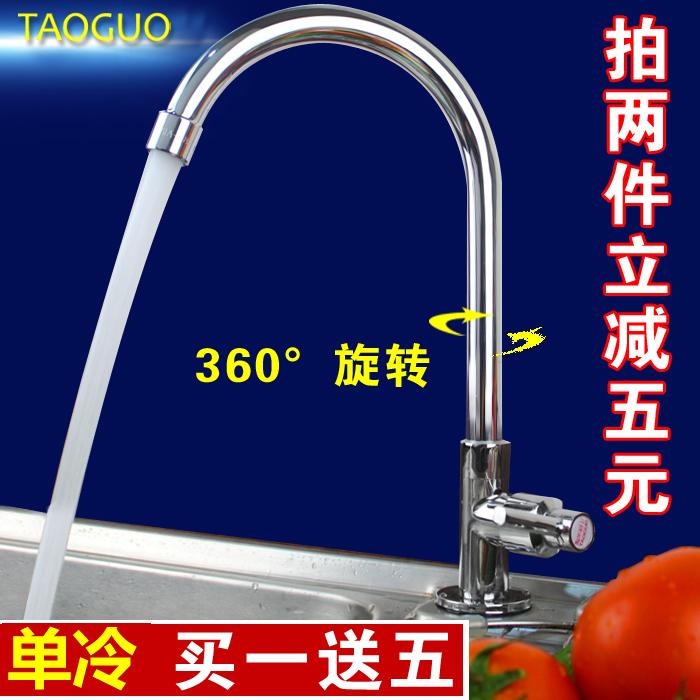 浚う果キッチン全单冷蛇口の野菜を洗うたらいの洗面器蛇口縦型入壁銅セラミックプランジャ蛇口单冷