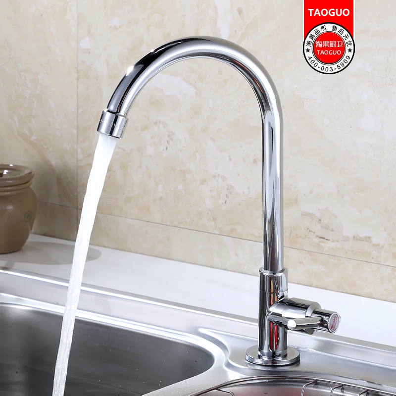 The whole kitchen faucet washes the fruit vegetable washing basin, basin faucet vertical wall copper ceramic core leading single