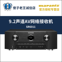 Marantz/ MARANTZ SR5011/SR6011/NR1506/SR7010 cinema panoramic sound power amplifier