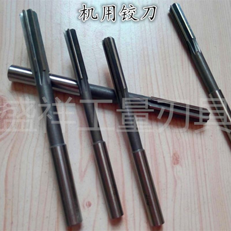 Non standard high speed steel straight shank machine reamer 1.21.51.822.53.23.33.54.5MM