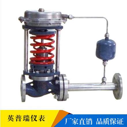 ZZYPステンレス弁体自力式圧力調節弁WCB鋳鋼蒸気圧調整弁