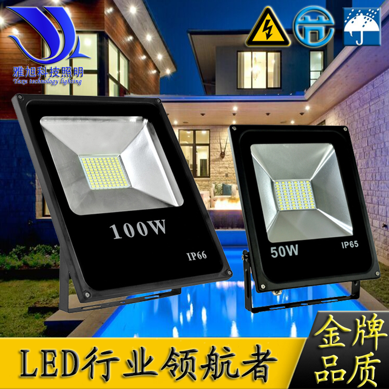 Patch LED light projector, 10W-200W floodlight square, explosion proof workshop, lighting warehouse, lamp ceiling lamp
