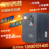 Frequency converter 1.5KW/2.2KW3.7KW/5.5KW/7.5/380v/220v vector governor fan pump