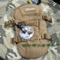 The United States CAMELBAK ARMORBAK tactical hump camelbak backpack backpack for 61138 with MOLLE system