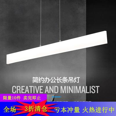 办公室吊灯LED长条灯 工作吊灯简约现代吧台餐厅吊灯照明工程灯具