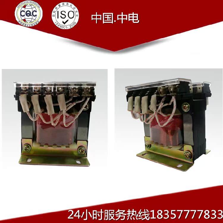 истински мед. JBK2-100W машини и оборудване за електрическо осветление, специално трансформатор 220v 380 v.