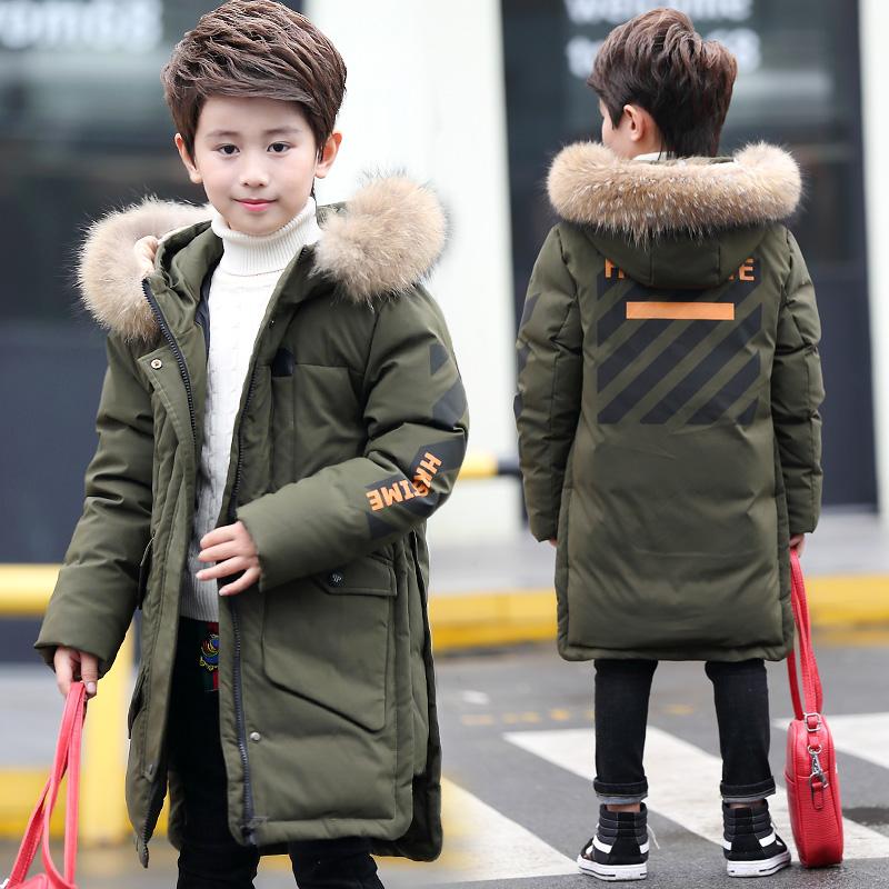 男童羽绒服正品2017冬装新款中大童连帽大毛领儿童中长款加厚外套