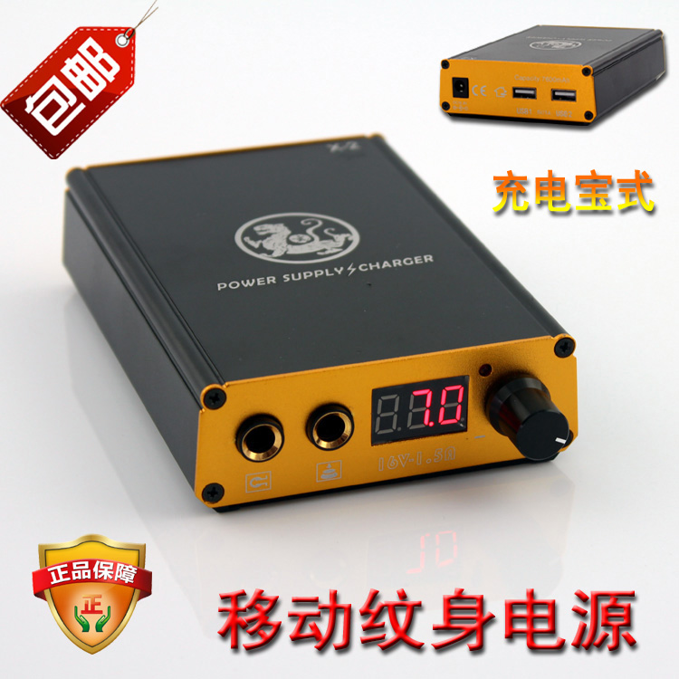 New mobile tattoo power supply, digital display tattoo regulator switch, rechargeable adapter X2