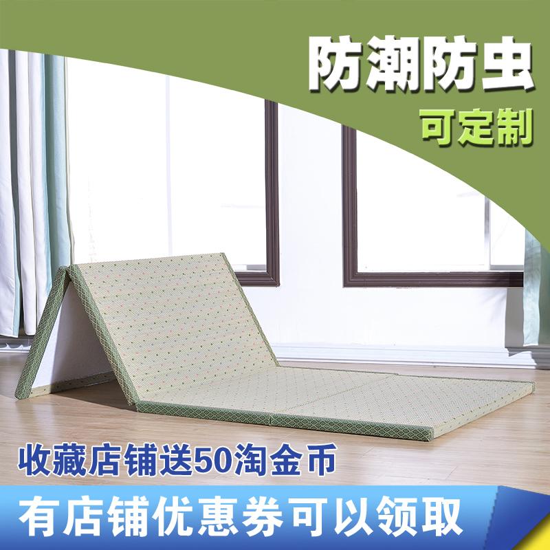 Tatami folding mats m mat rush on the floor coconut mattress mattress cushion custom customization platform