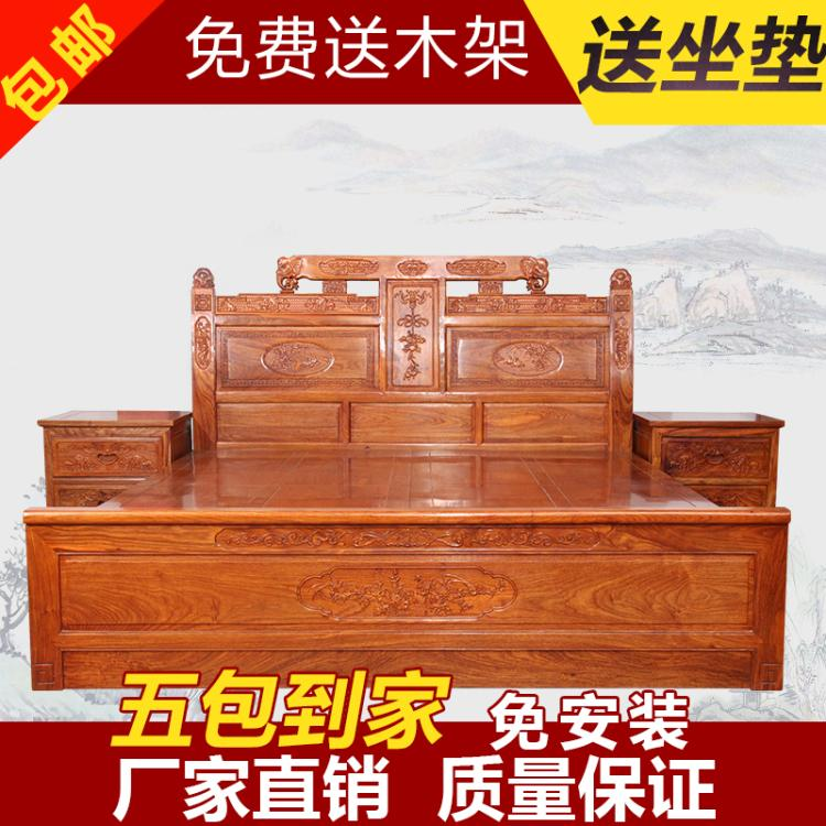Rosewood big bed, rosewood hedgehog, lucky duck bed, double bed, wedding bed, solid wood wedding bed