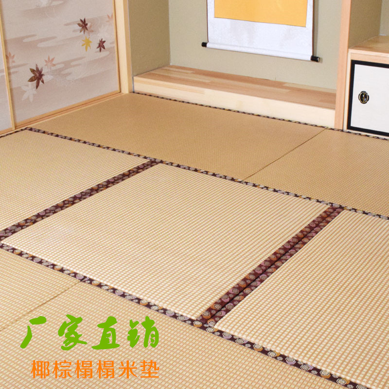 Tatami mats made of coconut tatami matting mattress pad cushion pad manufacturers selling platform Kang