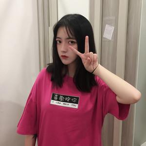 实拍 韩版女装 软妹喜欢抱你文字刺绣宽松显瘦学生短袖t恤女上衣