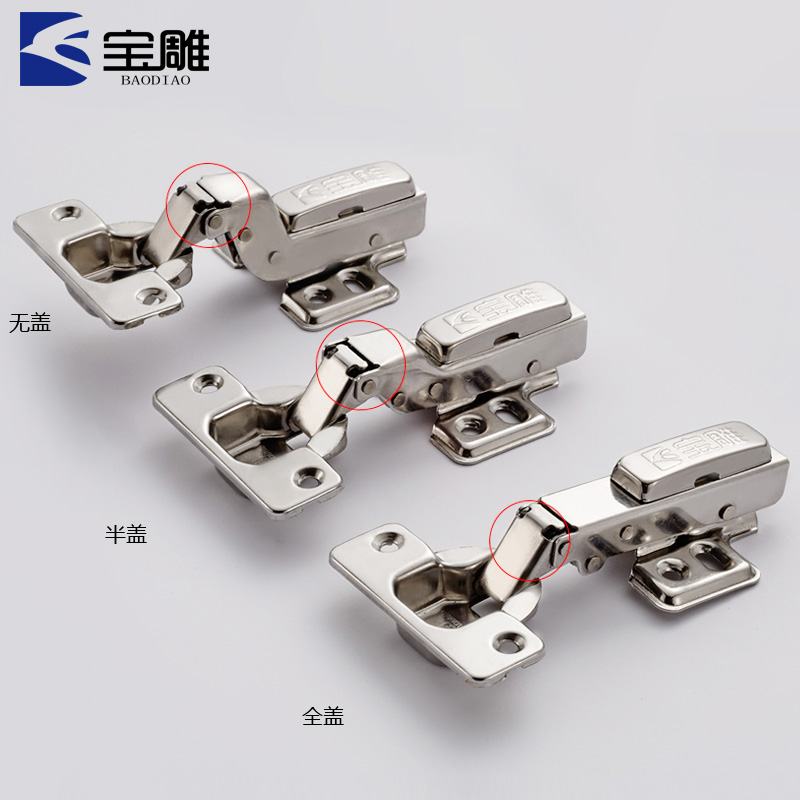 Damping hydraulic buffer hinge cabinet, wardrobe door, aircraft hinge, spring hinge, hardware fittings