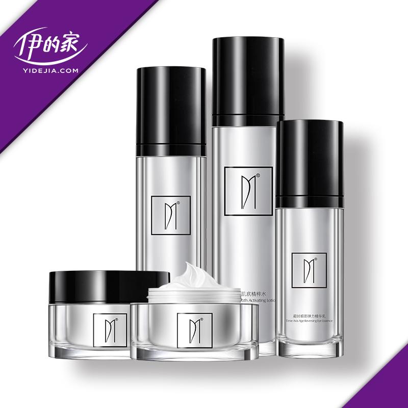 Irak Yan Shi Amerikaanse tijdlijn set van 5 sets van huidverzorgingsproducten vrouwelijke hydraterende hydraterende echt